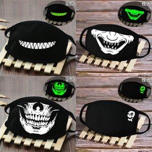 América assustador máscaras de banda desenhada brilham no rosto cheio escuro esqueleto mascarar América assustador sqtrimmer yBsRu