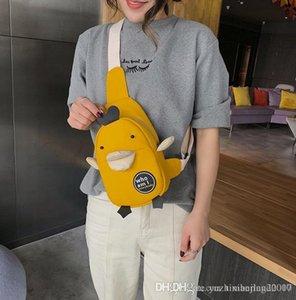 Mini on the new small bag female new 2019 canvas female Messenger bag wild ins super fire fashion chest bag