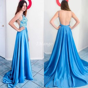 Charming Backless Prom Dresses Long 2020 Lace Appliques A-Line Cheap Plus Size Evening Party Gowns Sweep Train Abiye