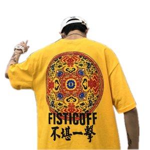 Ulzzang Mens Designer Casual T-shirt Ins Hong Kong style imprimé Homme Hip Hop Marque T-shirt de qualité Mode Taille M-2XL