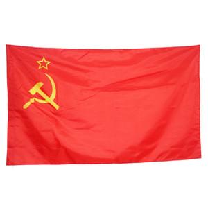 Флаги СССР, ЦКП, Советский Союз, Флаги Красной Революции, Социалистических Республик Флаг Знамени 90 * 150см