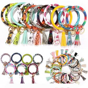 PU Leather Bracelet Keychain Sunflower Leopard Wristlet Key Ring Tassel Bangle Keychain Pendant Party Favor 300pcs OOA8139