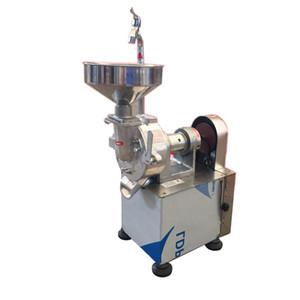 VENTE CHAUDE multifonction Commercial Soymilk meuleuse Accueil de tofu machine de riz batteur double usage humide rectifieuse
