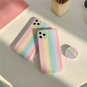 Rainbow laser Aurora iPhone promax soft shell suitable for iPhone x r bracket anti falling mobile phone shell Huawei mate30