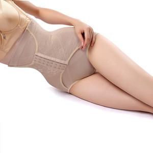 Taille formateur Tummy contrôle Culotte Butt Lifter Body Shaper taille cincher corset Hip Abdomen Enhancer Panty Sous-vêtements shapewear