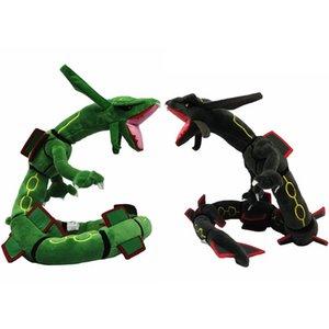 Dibujos animados de anime verde negro Rayquaza juguetes de peluche suave muñecas de animales 83 cm envío gratis Y19070103