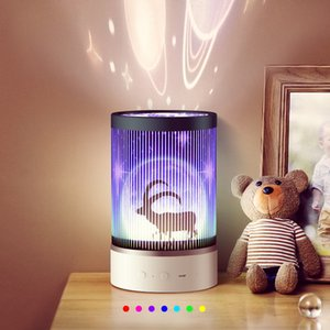 New animation night light Multifunctional portable decoration bedroom bedside atmosphere projection lamp remote control LED night lights