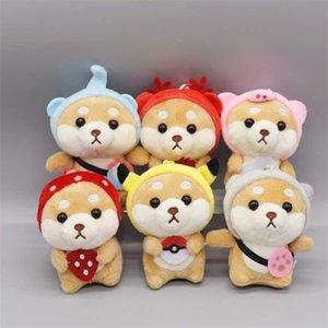 귀여운 작은 시바 동물 새로운 키 체인 가와이이 드레스 시바 봉제 인형 장난감 아기 봉제 장난감 키 체인 가득