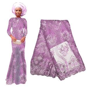 Pizzo africano di alta qualità Fuschia tessuto speciale disegno pizzo tessuto guipure strass pizzo di alta qualità per il vestito