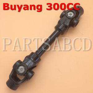 PARTSABCD Buyang 300CC ATV Quad cardán Conjunto de piezas 3.1.09.0010 Buyang ATV