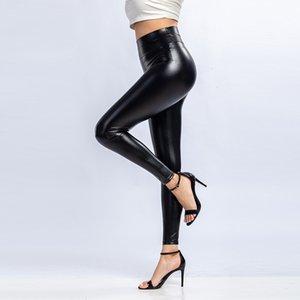 2020 Роскошные PU кожаные леггинсы высокой талией Pantalon повседневные женские брюки конструктора женщин гетры Женская одежда