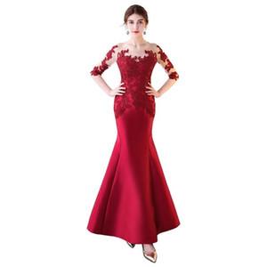 Plus Size Mermaid Lace Arabic 2019 Bridesmaid Dresses Long Sleeves Maid Of Honor Dresses Spandex Evening Dresses
