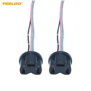 FEELDO 2PCS автомобилей H4 галогенные Fog Xenon светодиодные Plug адаптер автомобилей Электропроводка Удлинитель H4 Light # Разъем сокет с 5956