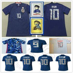 Número dos desenhos animados 2018 da Copa do Mundo Japão Soccer Jersey Captain Tsubasa 10 OLIVER ATOM KAGAWA ENDO 9 HYUGA Personalizado 2019 2020 Azul Football Shirt