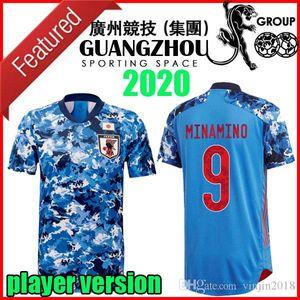 Versione del giocatore Giappone Japan Jersey 2020 2021 Atom 10 Cartoon Number Tsubasa Kagawa Honda Jersey di calcio 20 21 Jersey di calcio giapponese