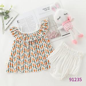 Children's wear Summer 2019 New Girls'Suit Fashion Cool Children's Suspender Two-piece Home Suit