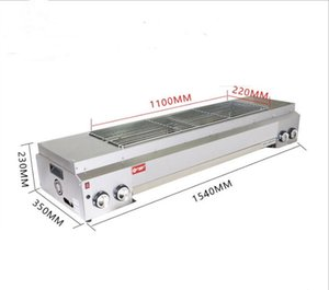 Smokeless barbecue commercial gas liquefied gas gas stove black gold tube barbecue skewers factory direct sales