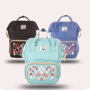 Mummy Nappy Bag Stroller Large Capacity Baby Travel Backpack Maternity Nursing Baby Care Changing Diaper Bag YAN015