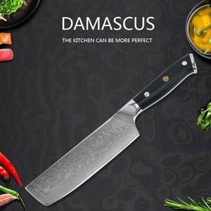 LUOKESI دمشق طاه سكين المطبخ على النمط الغربي الساشيمي خاص للصدأ المطبخ الفولاذ سكين حاد المنزل الساطور الفاكهة