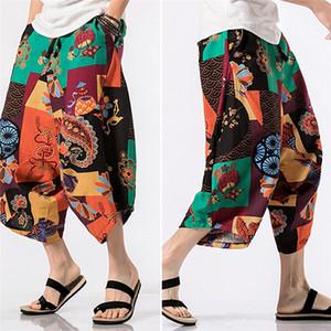 2018 Women Yoga Pants Loose Plus Size Harem Hippie Plain Aladdin Martial Arts Baggy Festival Trousers