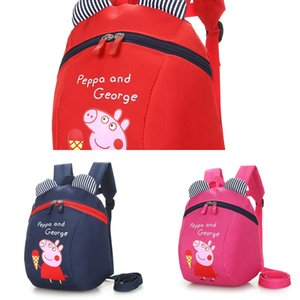 Baby's children's lost prevention for 1-5 years old cute cartoon backpack Pig backpack for young children