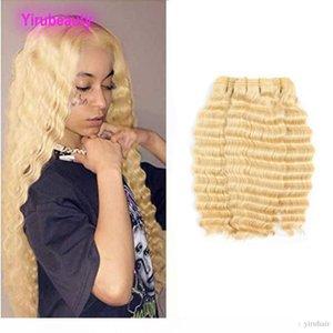 M Бразильский Девы волос 3 Связки Deep Wave Blonde Color 613 #Wholesale Кудрявые 100% человеческих волос 10 -28inch Yirubeauty