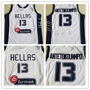 اليونان هيلاس كلية الفانيلة الأبجدية 13 جيانس antetokounmpo كرة السلة جيرسي الرجال الأبيض فريق الرياضة تنفس موحدة s-2xl
