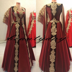 Gold Lace Prom Dresses Middle East Mulism Formal Evening Dress Party Pageant Gowns Burgundy Chiffon Special Occasion Plus size