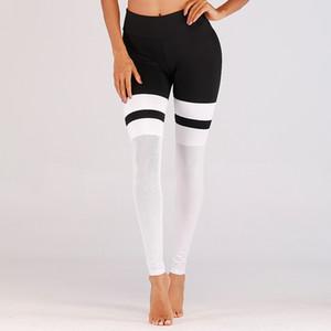 Screen Cloth Split Joint Color Motion Hit Underpant Close Bodybuilding Pants Yoga Serve Woman