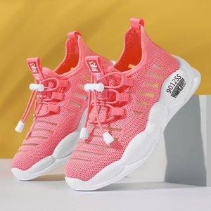 HOBIBEAR أطفال أحذية رياضية للبنات الأسود طفل أحذية الأطفال بنين تنفس طفل فتاة أحذية مطاطا باند الرياضية للبنين