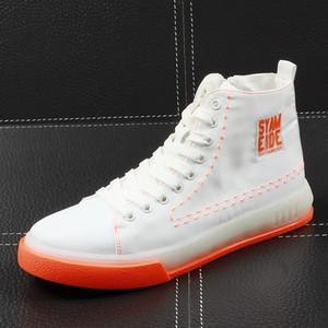 Erkekler Moda Günlük Ayakkabılar Yaz Nefes Yüksek Top Sneakers Erkek Gençlik Eğilimleri Boş Ayakkabı Zapatos De Hombre