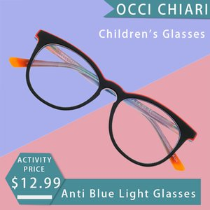 OCCI Киари Детский Очки Blue Light Blocking очки Овальный Девочка Мальчик Компьютер очки Анти-синий Ray Gaming Eyewear óculos