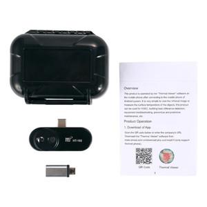 HTI HT - 102 di telefonia mobile Android di registrazione video a immagine termica Prendendo PhotoStrapless abito di sfera, bianco abito di sfera, bianco senza spalline abito di sfera