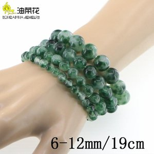 Charm Natural Stone 6-12mm Round Loose Bead Bracelet Jades Gems Woman Man Yoga Accessories Christmas Wedding Gift Wholesale 19cm