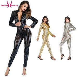 Metálico brillante catsuit de látex de imitación de cuero Mono Body Suit Leotardo traje de la danza de Bodycon Clubwear Bar Polo Wet Look Body