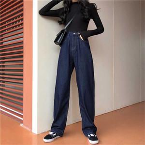 HziriP Korean 2019 Spring Autumn New Women Solid Fashion High Waist Loose Casual Soft Wide Leg Jeans Slim Pants High Quality