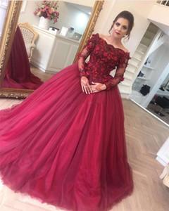 Vestidos de Fiesta Off Poiners Ball Pown Taineanera Платья длинные тюль с ручной работы цветы Бургундские выпускные платья вечерняя одежда