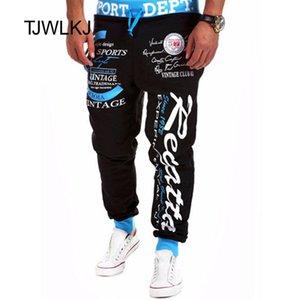 TJWLKJ Streetwear Hommes Joggers Sweatpants Homme Survêtement Pantalons Pantalons simple Sport Pantalons Hip Hop 5 couleurs