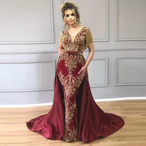 Burgundy Mermaid Abric Dubai Evening Dresses With Detachable Train Gold Appliques with Pearls Bow Tie Red Carpet Gowns
