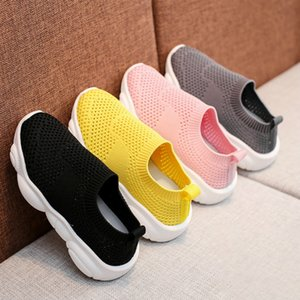 Children Designer Shoes Summer Fashion Solid Color Outdoor Sport Shoes Boys Girls Luxury Breathable Running Shoes Kids Summer Sneakers Hot