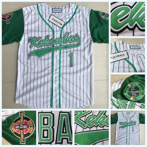 Herren Jarius 'G-Baby' Evans 1 Kekambas Baseball Jersey Beinhaltet ARCHA Aufnäher und Duffy's Aufnäher
