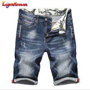Male Casual Slim Denim Shorts Fashion skate board Harun jogger Denim Shorts 38 40 Summer Men's Brand Stretch Short Jeans