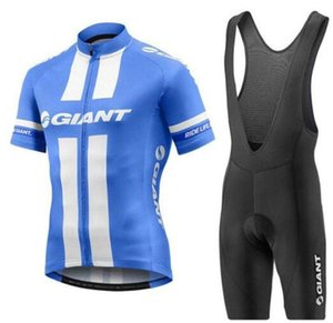 2020 Tour De France Giant Pro Team Men Cycling Jersey Set Summer Breathable Mtb Bike Clothes Short Sleeve Bicycle Clothing Ropa Maillot