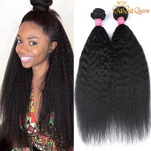 Peruviana diritta crespa dei capelli umani Bundles 8-28inch Lordo peruviano capelli umani tesse 3pcs / lot peruviana diritta estensioni dei capelli