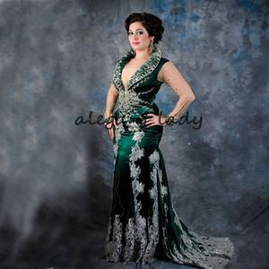 Dark Hunter verde musulmán sirena vestidos de noche para las mujeres usar con mangas largas de encaje rebordear Marruecos Caftan Dubai Kaftan vestidos de fiesta formal