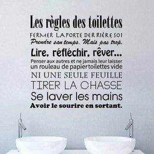 Туалет Туалет Ванная Комната Наклейки Французские Правила Туалета Виниловые Наклейки На Стены Наклейки На Стены Настенной Росписи Искусства Обои Home Decor