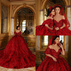 2020 Sparkly Red Lace Applique Quinceanera Dresses Off Shoulder V Neck Ball Gowns Sequins Prom Dress Quinceanera Gowns brautkleid
