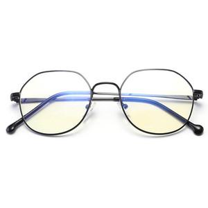 Vizyon Mavi Işık Kalkanı bilgisayar okuma / oyun gözlüğü - 0,0 kat büyütme düşük renk bozulması, anti-mavi gözlük kutuları göndermek için 9
