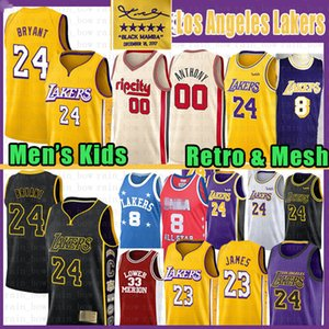 LeBron James 23 6 Mens do Kid Youth Basketball Jersey NCAA 2020 New Jersey BRYANT 8 24 33 00 Carmelo Anthony KB