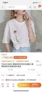 Designer Women Shirt 2020 summer fashion shirts t shirts spring Free shipping favourite the new listing Party charm R9BY